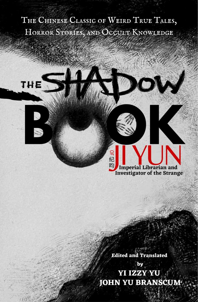 ji yun cover hd 15
